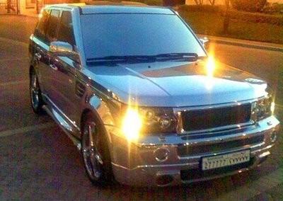 Chrome Car 13